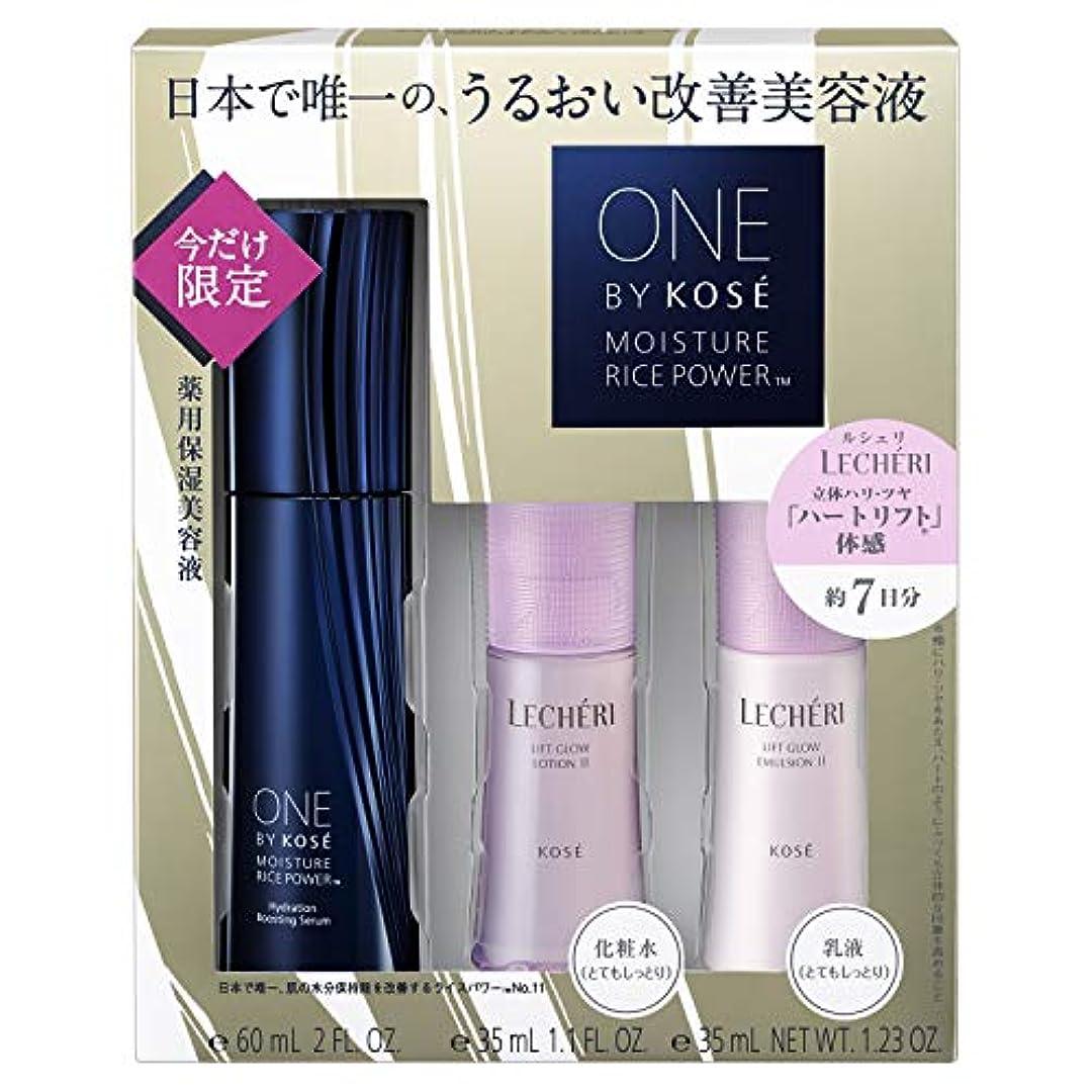 [医薬部外品] ONE BY KOSE 薬用保湿美容液 レギュラーサイズ 限定キット