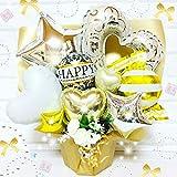 【ゴールド】 選べるメッセージバルーン お祝い 卓上バルーンギフト 発表会?開店祝いに (記念日 お祝い/Happyanniversary)