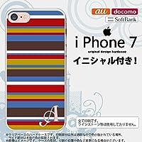 iPhone7 スマホケース ケース アイフォン7 イニシャル ボーダー ブルーブラウン nk-iphone7-703ini V