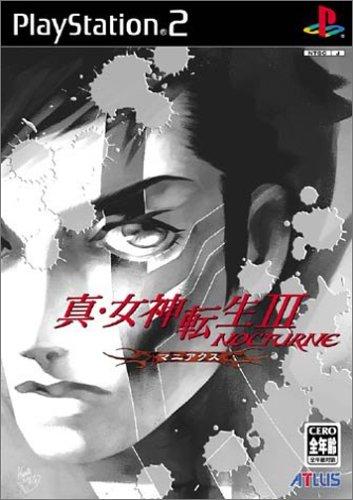 真・女神転生III - NOCTURNE マニアクス -