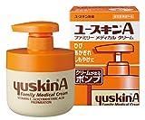 【指定医薬部外品】ユースキンA ポンプ260g (手荒れ かかと荒れ 保湿クリーム)