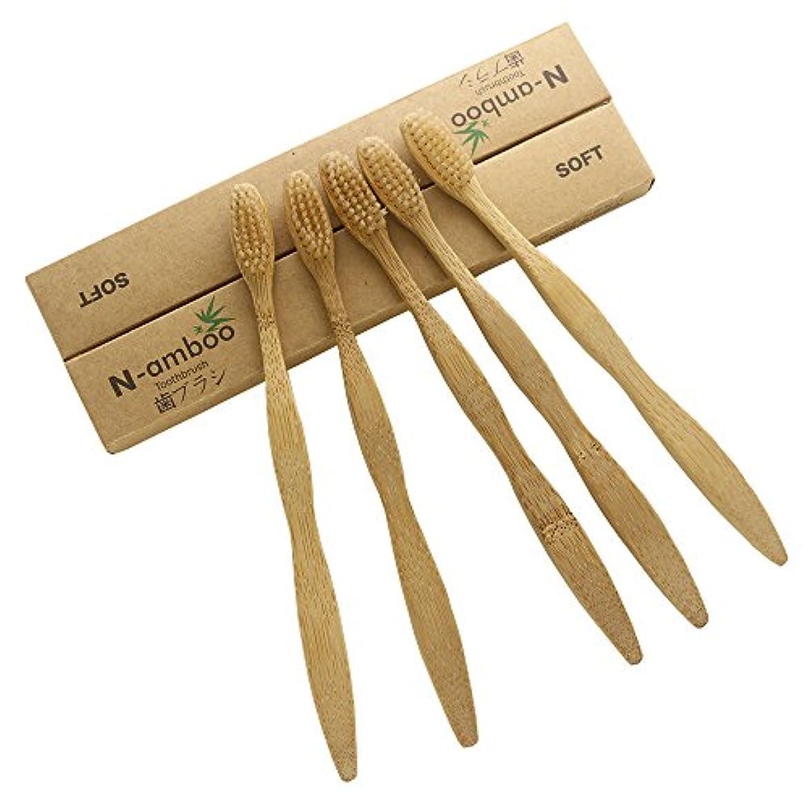 櫛顕著平和なN-amboo 歯ブラシ 竹製 耐久性 ベージュ セット (5本)