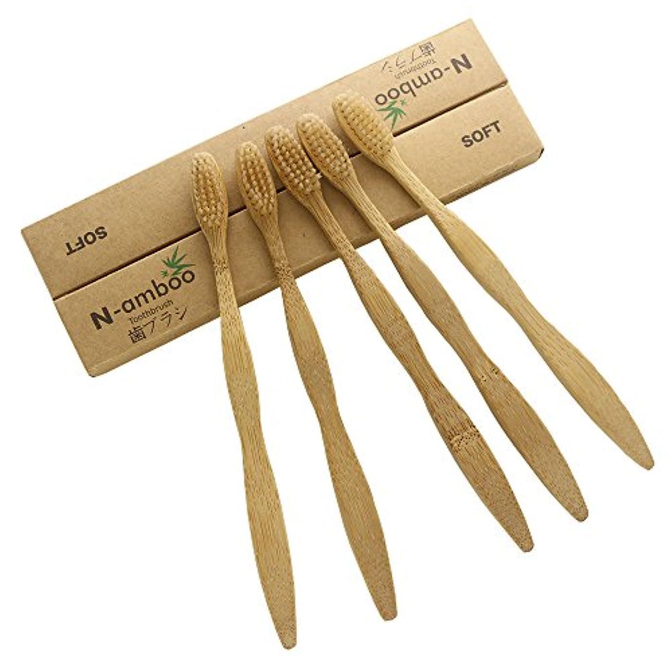 現象ペン凝視N-amboo 歯ブラシ 竹製 耐久性 ベージュ セット (5本)