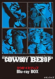 COWBOY BEBOP Blu-ray BOX