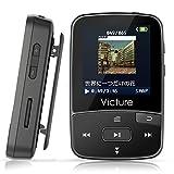 Victure Bluetoothアップデート mp3プレーヤー ミニ クリップ式 スポーツ HIFI超高音質 デジタルオーディオプレーヤー 歩数計 内蔵8GB マイクロSDカード対応 ブラック M3