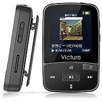 Victure Bluetooth対応 mp3プレーヤー HIFI超高音質 デジタルオーディオプレーヤー 歩数計 合金製 内蔵8GB マイクロSDカード対応 ブラック M3