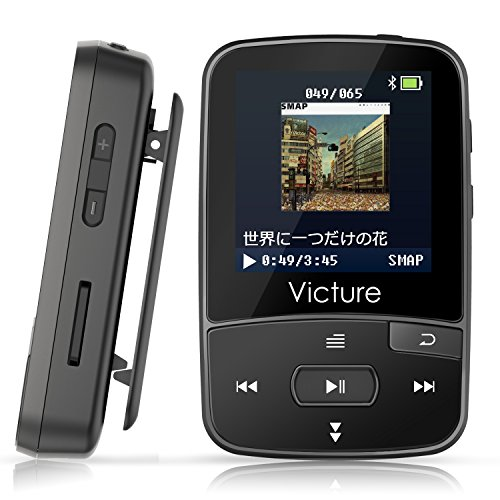 Victure Bluetooth4.1アップデート mp3...