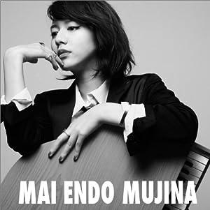MUJINA (Type-A) (SG+DVD)