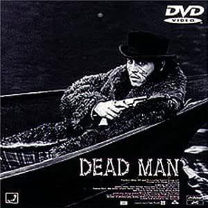 デッドマン [DVD]