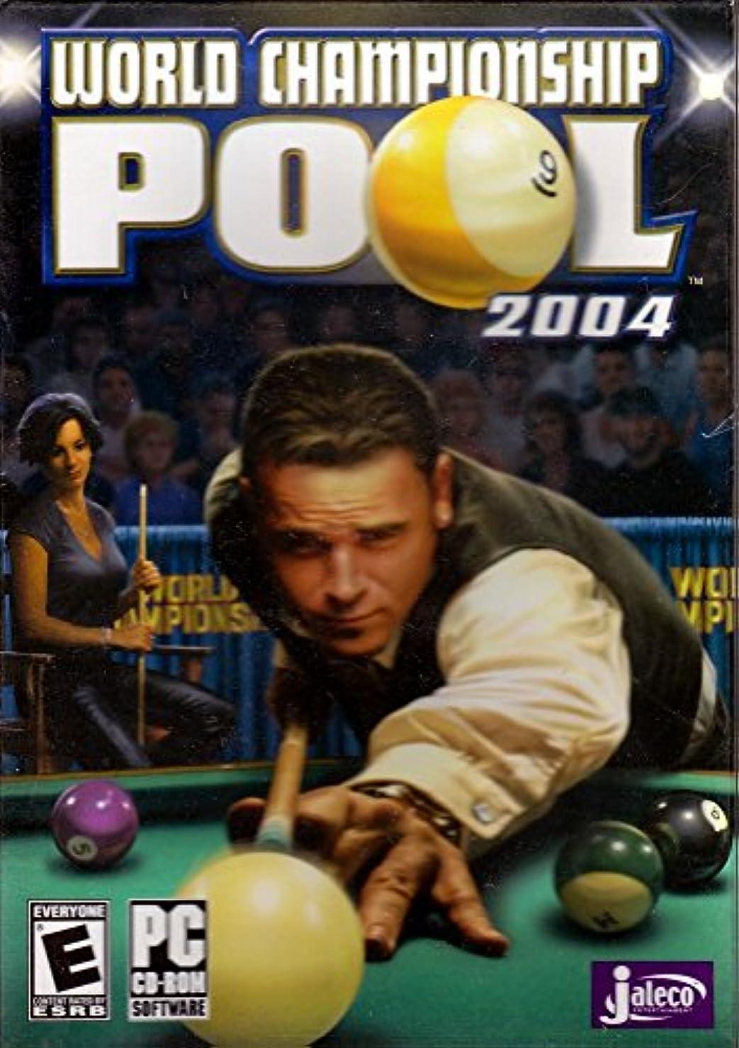 満員ペストリーできたWorld Championship Pool (輸入版)