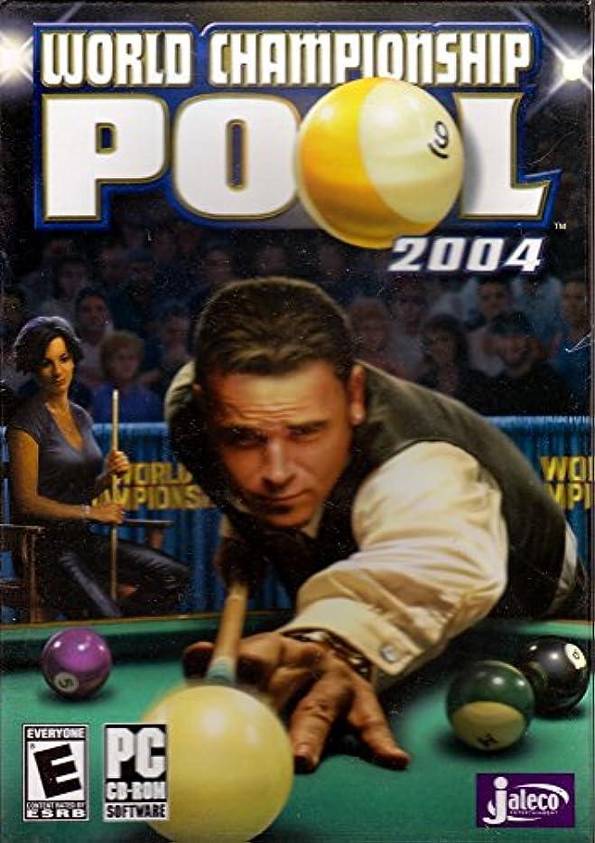 溶融対人解放するWorld Championship Pool (輸入版)