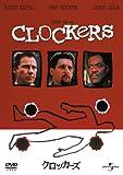 クロッカーズ[DVD]