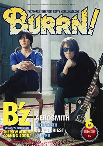 BURRN! (バーン) 2019年 06月号