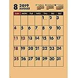 キングコーポレーション 2019年 クラフトスケジュール カレンダー 壁掛け B3 (2019年1月始まり)