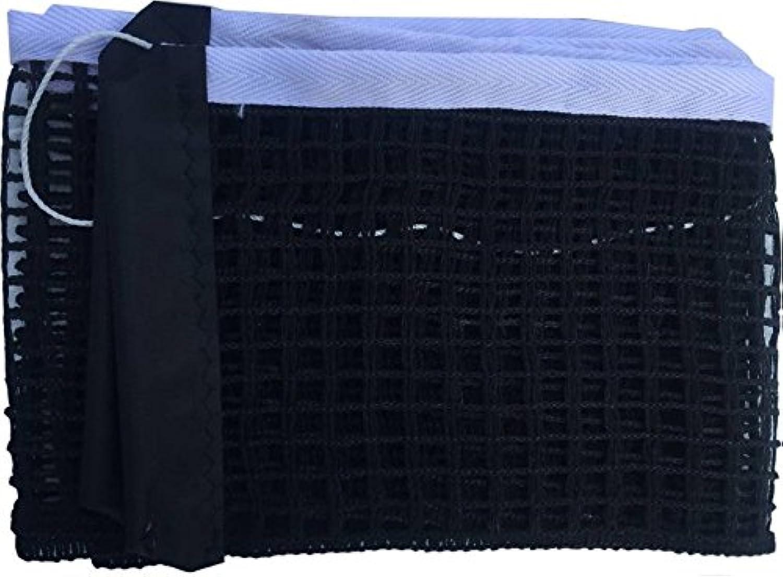 Stag Club Table Tennis Net (ブラック)