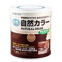 アトムハウスペイント 水性自然カラー(天然油脂ステイン) 1.6L ミディアムオーク
