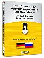 Jourist Fachwoerterbuch Verbrennungsmotoren und Gasturbinenanlagen Russisch-Deutsch, Deutsch-Russisch