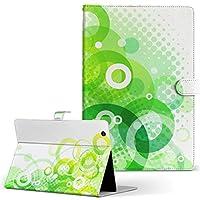 igcase Qua tab PX au LGエレクトロニクス Quatab LGT31 タブレット 手帳型 タブレットケース タブレットカバー カバー レザー ケース 手帳タイプ フリップ ダイアリー 二つ折り 直接貼り付けタイプ 000964 ラグジュアリー 丸 緑
