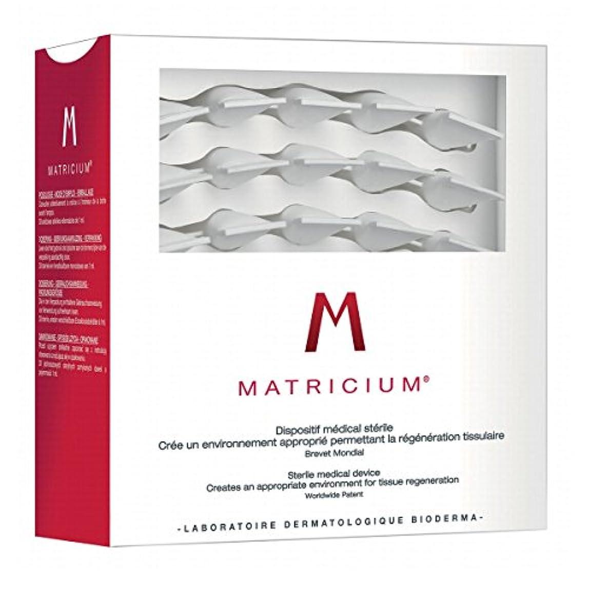 日傷つきやすい汚染されたBioderma Matricium X30singledose~s [並行輸入品]