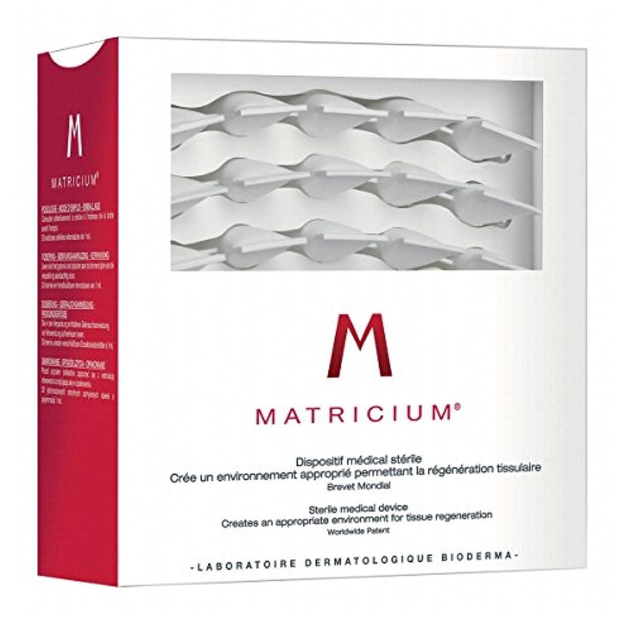 科学以降ジョリーBioderma Matricium X30singledose~s [並行輸入品]