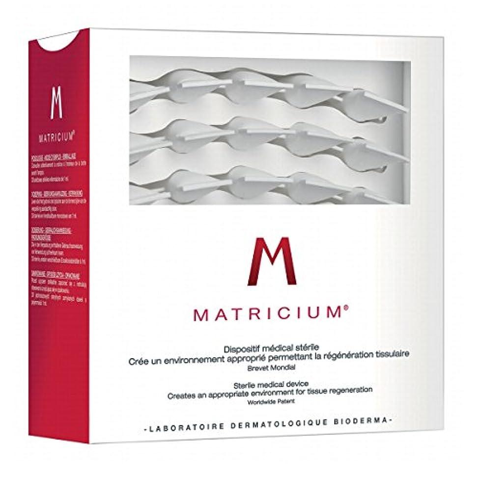 オーブンラケット改善するBioderma Matricium X30singledose~s [並行輸入品]