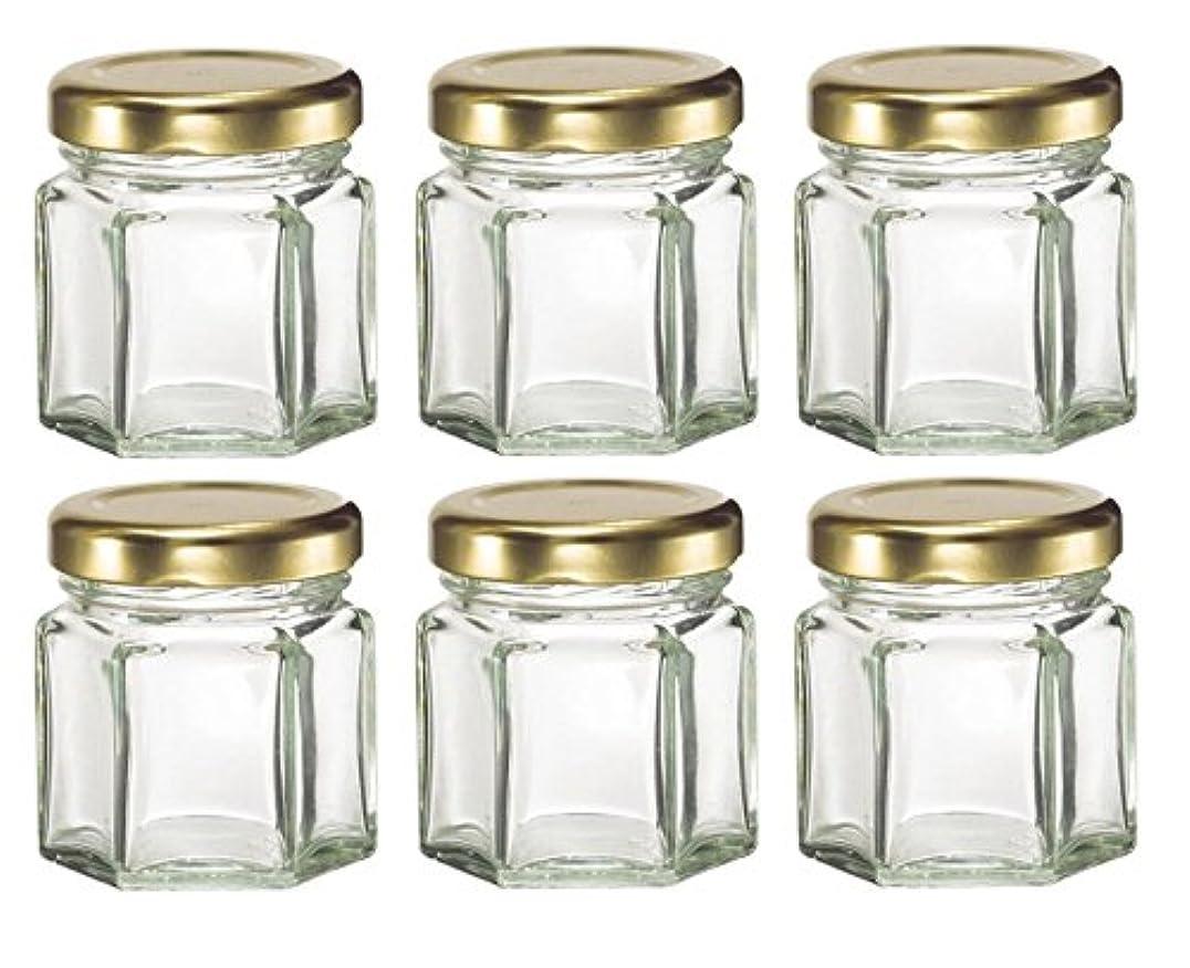 サイレン以来高さPlant Therapy 1.5 oz Mini Hexagon Glass Jars used for Magnetic Spice Rack, Honey, Candles, Jam, Gifts and More...