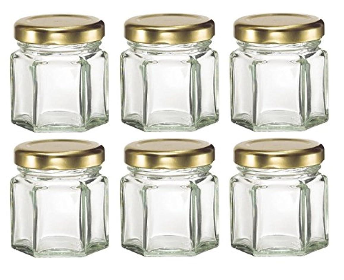 スリーブいらいらさせるラウンジPlant Therapy 1.5 oz Mini Hexagon Glass Jars used for Magnetic Spice Rack, Honey, Candles, Jam, Gifts and More...