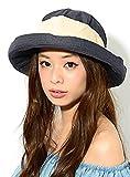 ネイビー F (ディーループ)D-LOOP UV カット 遮蔽率90%以上 ブリム 端 くるりんぱ ボーラーハット ハット 女優帽 紫外線対策 つば広 レディース ハット 日よけ かわいい おしゃれ 日除け 帽子 ぼうし つば広帽子 つば広め 無地 ガルボハット キャペリンハット クロッシェハット 122162-010-601