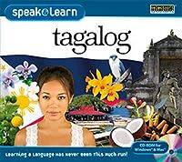 Speak & Learn Tagalog [並行輸入品]