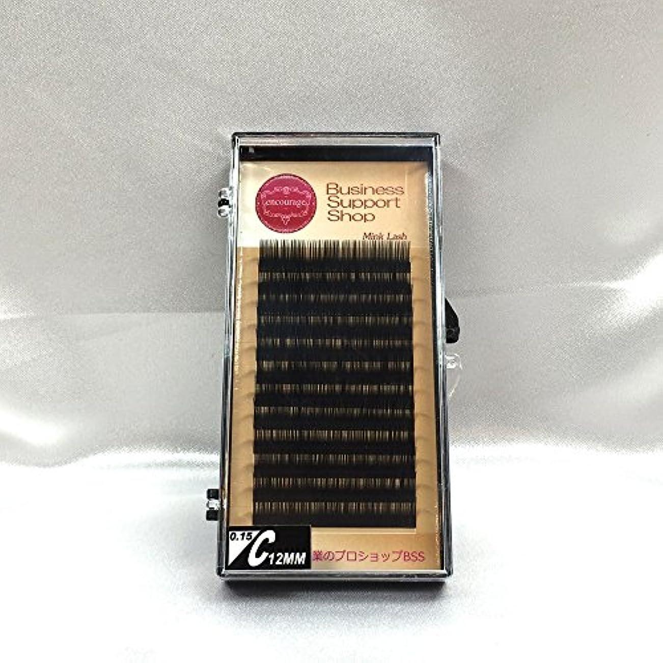 光沢のある粘性の教えてまつげエクステ Cカール(太さ長さ指定) 高級ミンクまつげ 12列シートタイプ ケース入り (太0.15 長12mm)