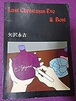 矢沢永吉 ラストクリスマスイヴ&ベスト バンドスコア