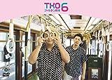 TKO ゴールデン劇場6 [DVD]