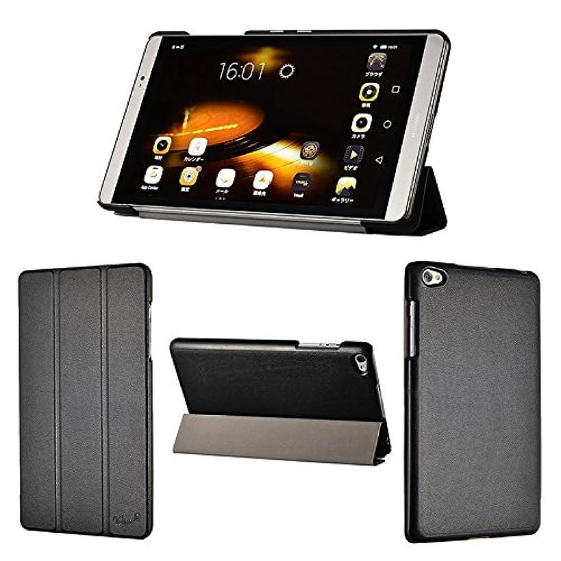 流行している電報オーバーコートwisers Huawei MediaPad M2 8.0 タブレット 専用 超薄型 スリム ケース カバー ブラック