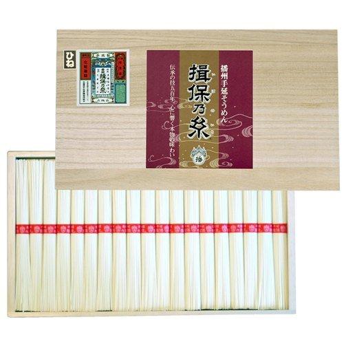 揖保乃糸 そうめん 上級品 赤帯 ひね 1,950g (50g×39束入)