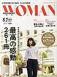 プレジデント2015年8/7号別冊PRESIDENT WOMAN VOL.4 (プレジデント ウーマン)