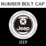 【JEEP】【ナンバープレート用】ジープ ナンバーボルトキャップ NUMBER BOLT CAP 3個入りセット タイプ1 ブラガ - 2,500 円