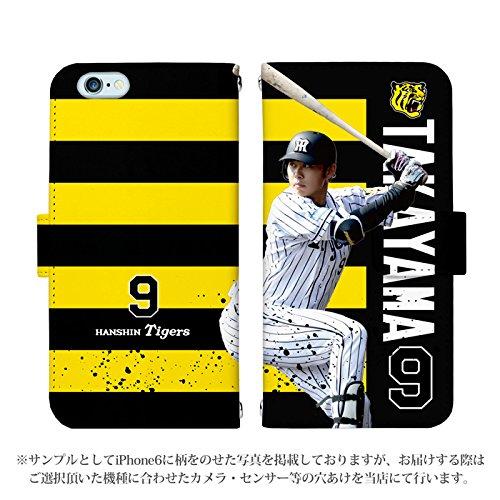iPhone5S 手帳型 ケース [デザイン:9.takayama(photo)] 阪神タイガース承認 選手 アイフォン スマホ カバー