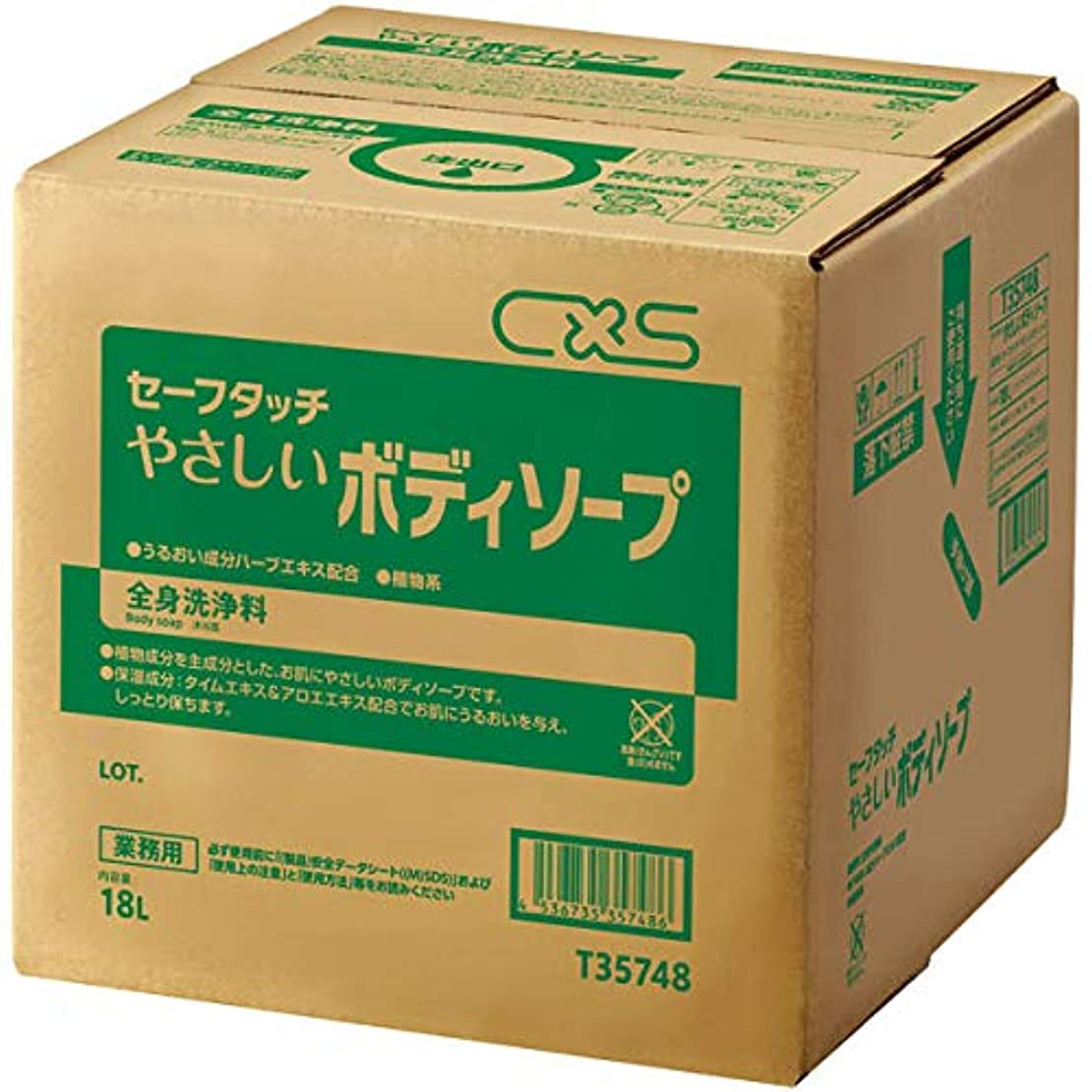 ピービッシュボタン有料シーバイエス 全身洗浄料セーフタッチやさしいボディソープ 18L (T35748) 1個
