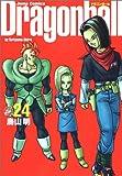 ドラゴンボール―完全版 (24) (ジャンプ・コミックス) 画像
