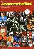 ディスクガイドシリーズ 15 American・Hard Rock (THE DIG PRESENTS DISC GUI…