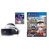 PlayStation VR PlayStation Camera 同梱版 + V!勇者のくせになまいきだR + 実況パワフルプロ野球2018 セット