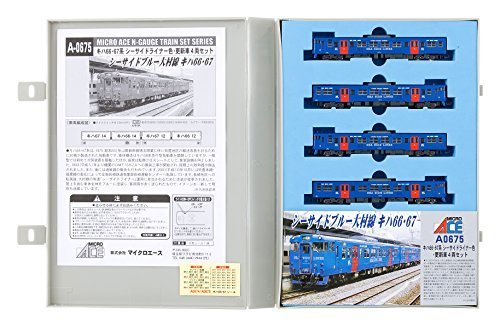 Nゲージ A0675 キハ66・67系 シーサイドライナー色・更新車 4両セット