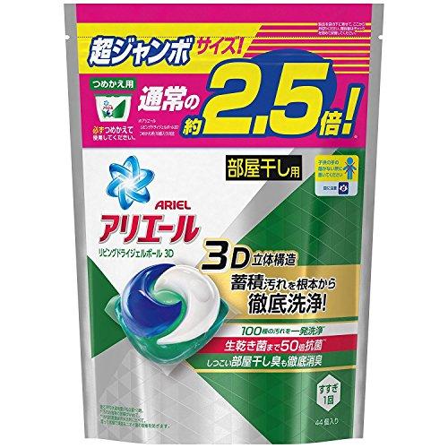 洗濯洗剤 リビングドライジェルボール3D 詰め替え 超ジャンボ 44個入 × 3個 アリエール P&G