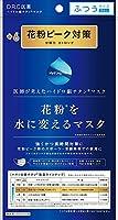 (DR.C医薬)花粉を水に変えるマスク +6花粉ピーク対策 ふつう 3枚入(お買い得6個セット)
