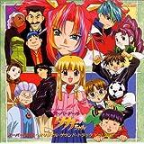 スーパードール リカちゃん サントラ 2~スーパー音楽集Vol.2