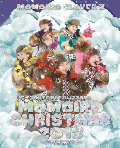 ももいろクリスマス2013 ~美しき極寒の世界~」LIVE ...