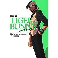 劇場版TIGER&BUNNY‐The Beginning‐ vol.1