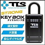 TOOLS ツールス  KEY BOX キーボックス  ダイヤルロック式 ダイアル  キーロッカー カーキーボックス