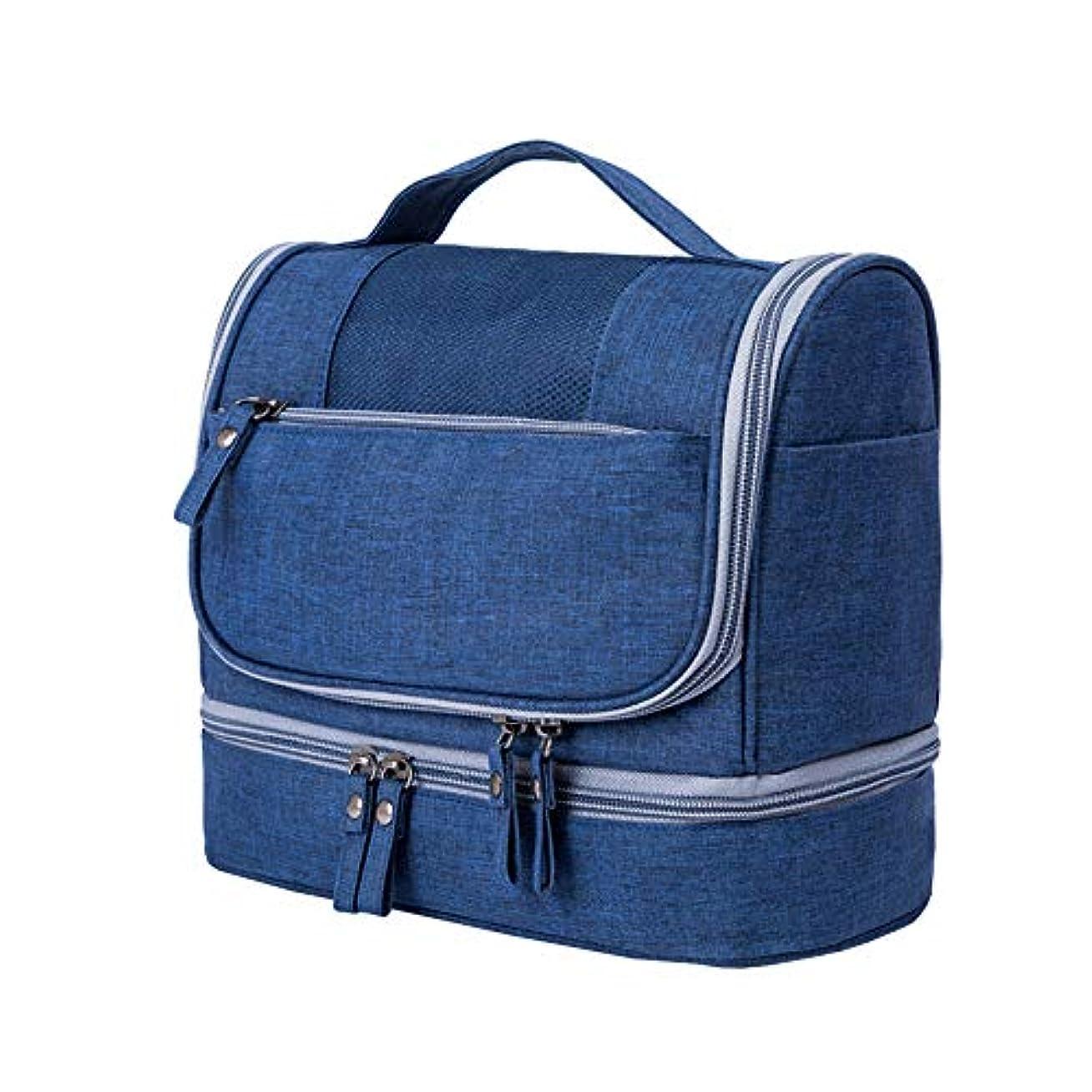 干渉する逸脱休日大型多機能トラベル化粧品袋のトイレタリーキットには、女性や男性ダークブルー1ダブルポータブルトラベルウォッシュバッグをデザイン
