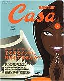 Casa BRUTUS (カーサ・ブルータス) 2005年 03月号 画像